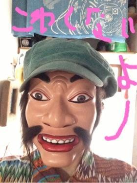 どろぼうおじさん_a0288689_16593113.jpg
