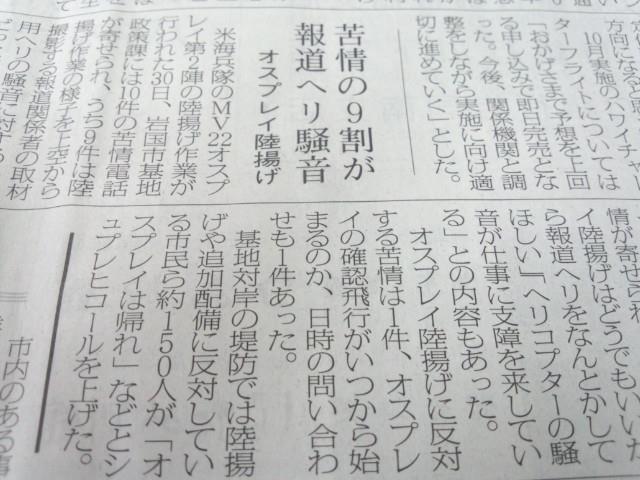 ◆「日本が先に旭日旗を…」韓国釈明のウソ_e0006194_8245353.jpg
