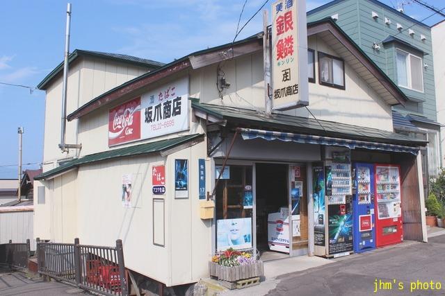 函館古建築物地図(弥生町17番)_a0158797_23534372.jpg