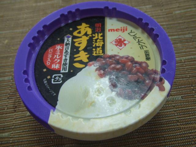 北海道あずき 氷ミルク味_f0076001_23134499.jpg