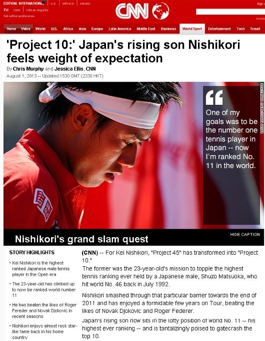 日本人テニスプレーヤーの錦織圭さん、CNNのHuman to Heroにご出演(動画付)_b0007805_2314148.jpg
