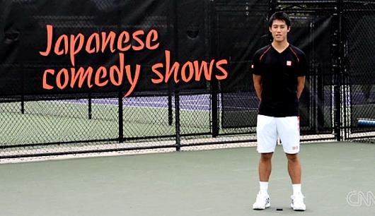 日本人テニスプレーヤーの錦織圭さん、CNNのHuman to Heroにご出演(動画付)_b0007805_232271.jpg