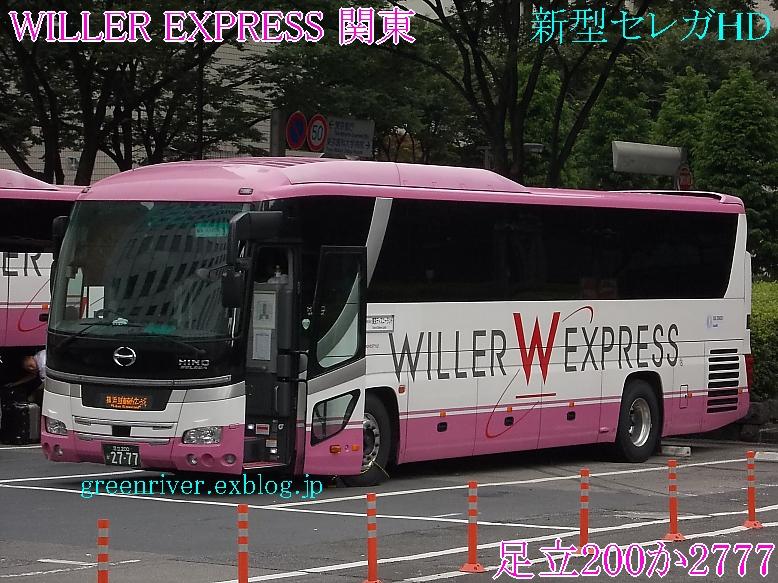 WILLER EXPRESS 関東 2777_e0004218_2154062.jpg