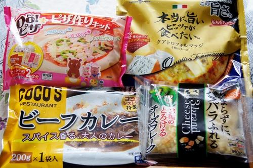 【すき家牛丼の具を使った料理コンテストで「トロナ賞受賞」商品が到着し早速お味見調理です^^♪】_b0033423_2251315.jpg