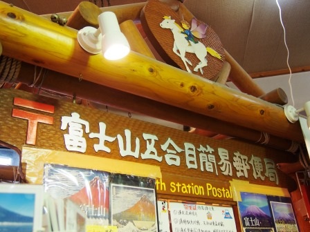 日本滞在記(3)はとバスで富士山五合目と桃狩り☆_d0104926_00129.jpg