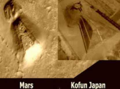 こんどは『火星に古墳』発見されるっ!?! / 動画_b0003330_9534854.jpg