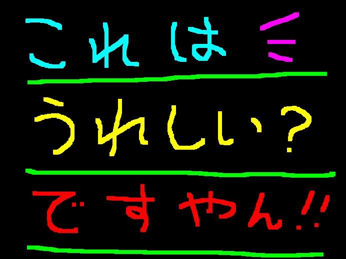 f0056935_13482065.jpg