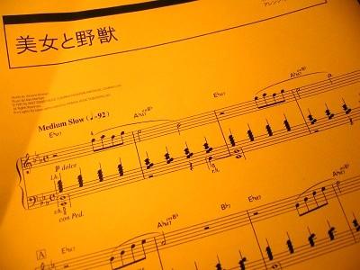 最近弾いてる楽譜_f0182936_21522652.jpg