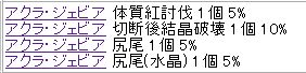 b0177042_14522.jpg