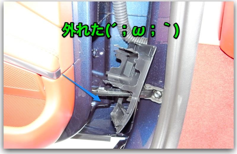 b0071543_1371973.jpg