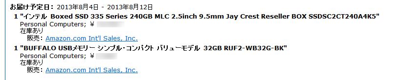 b0009044_10341586.jpg