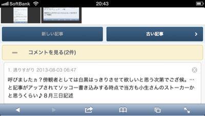 b0136045_2312959.jpg