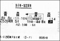 d0138650_19562923.jpg