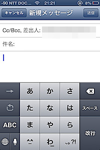 b0050172_21335470.jpg