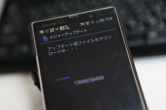 c0008378_17434846.jpg
