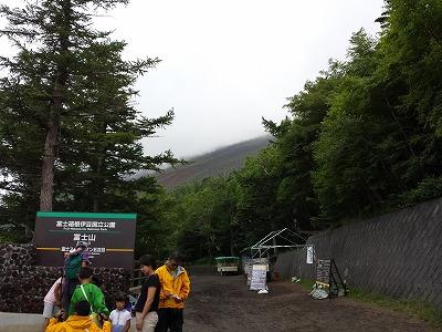 忍野八海と富士山五合目!_e0139694_19272947.jpg