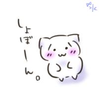 PNo.1430 ぷいぷい