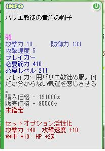 b0169804_16105873.jpg
