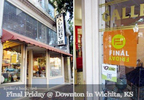 Final Friday (Wichita, KS)_b0253205_11232798.jpg