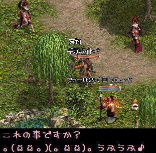 f0072010_2118128.jpg