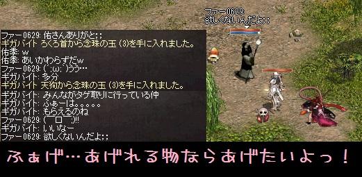 f0072010_2120351.jpg