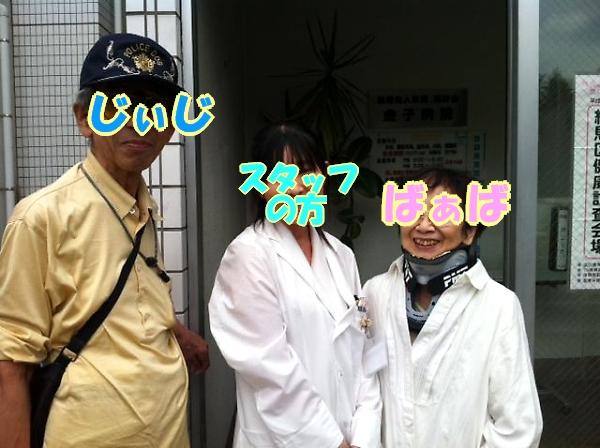 サラっぴ、ぷち受難でちから_b0067012_11475393.jpg