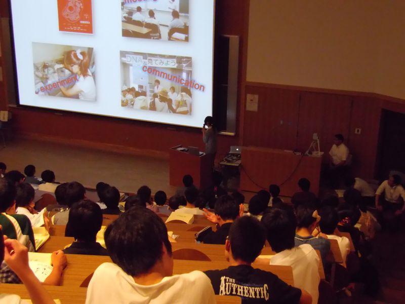 オープンキャンパス1日目_c0025115_23375768.jpg