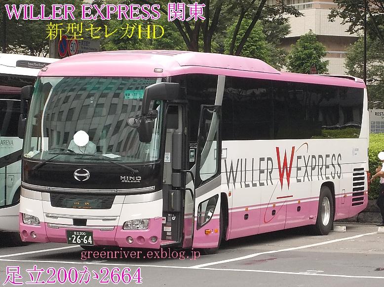 WILLER EXPRESS 関東 2664_e0004218_2042429.jpg