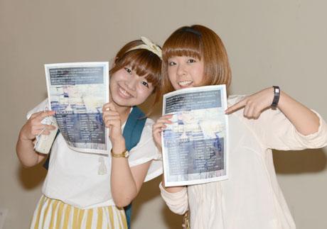 2013年8月3日、4日にNSCカレッジでは体験入学を開催 2_b0110019_6191656.jpg
