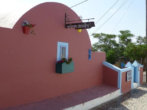 ギリシャ サントリーニ島3日目-2_e0237625_2242409.jpg
