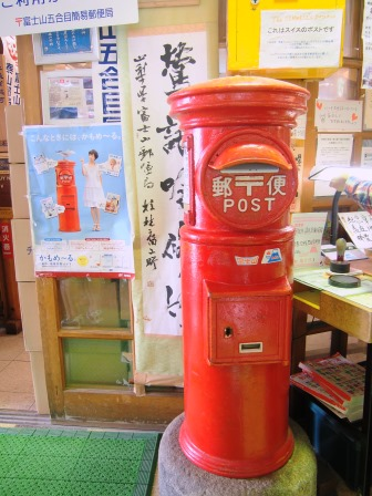 日本滞在記(3)はとバスで富士山五合目と桃狩り☆_d0104926_005190.jpg