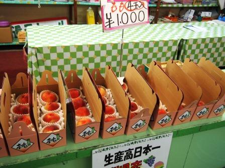 日本滞在記(3)はとバスで富士山五合目と桃狩り☆_d0104926_0192260.jpg