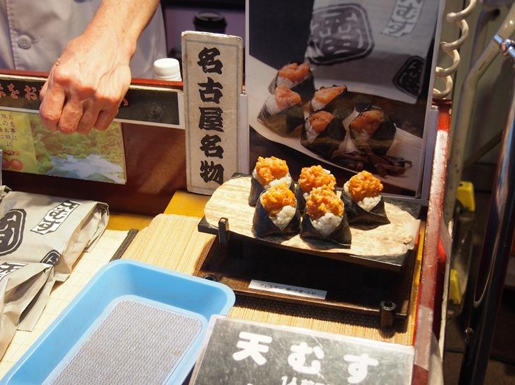日本滞在記(3)はとバスで富士山五合目と桃狩り☆_d0104926_021114.jpg