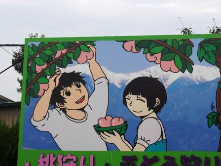 日本滞在記(3)はとバスで富士山五合目と桃狩り☆_d0104926_083149.jpg