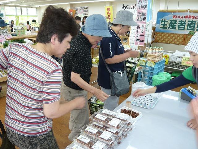 長井まちづくり基金で長井名物商品開発に挑戦!_d0150627_16311713.jpg
