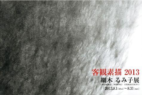 f0142432_041241.jpg