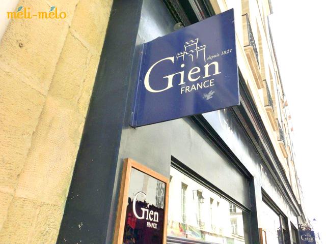 ◆フランスを代表する陶器ブランド『Gien』_f0251032_16383889.jpg