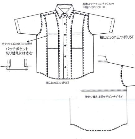 b0177537_185837.jpg