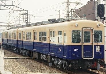 阪神電気鉄道 5311型_e0030537_1710513.jpg