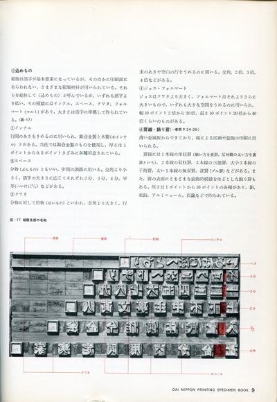 b0081843_19533996.jpg