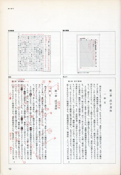 b0081843_19535359.jpg