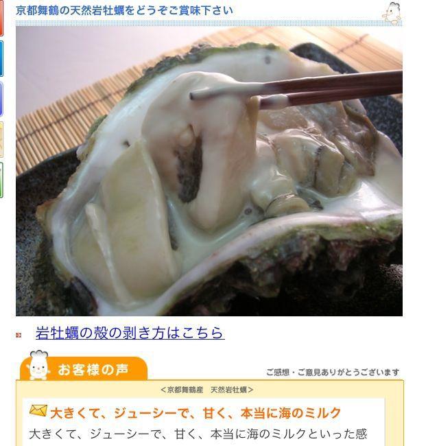 食べたい、、、_c0151965_17555776.jpg