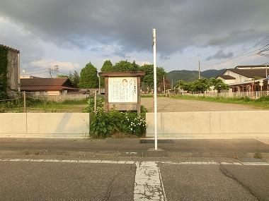 山川浩と斗南藩(八重の桜第31回「離縁のわけ」 )_c0187004_9262139.jpg