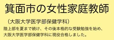 f0213808_1554988.jpg