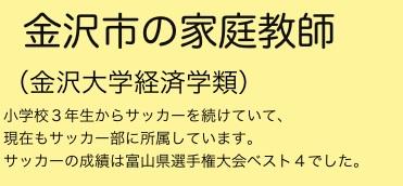 f0213808_752348.jpg