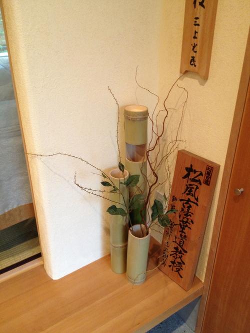 新居でもやっぱり花が_a0148909_160787.jpg