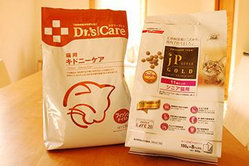食欲UP!purasuさんからおいしいプレゼント♪_b0259218_1434236.jpg