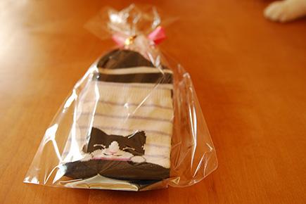 食欲UP!purasuさんからおいしいプレゼント♪_b0259218_143629.jpg
