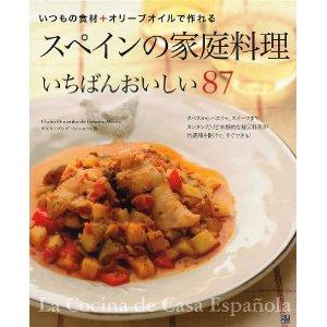 Chihoのアーモンドスープ_c0213220_3241139.jpg