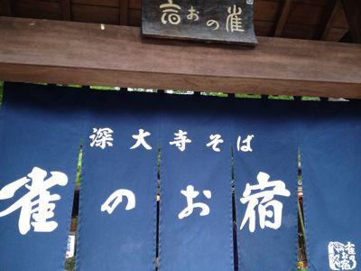 七夕続き_c0204724_1923215.jpg
